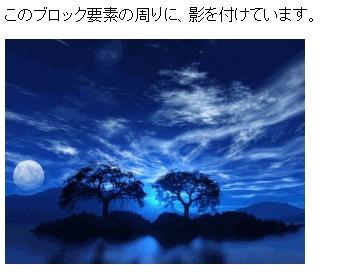20120221-a01.jpg