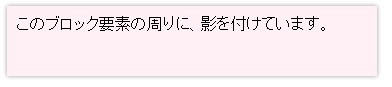 20120221-a02.jpg