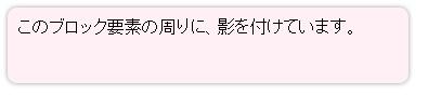 20120221-a03.jpg