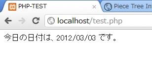 20120303-p01.jpg