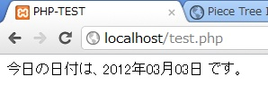 20120303-p02.jpg