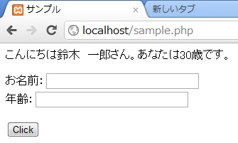 20120313-p01.jpg