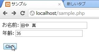 20120313-p08.jpg