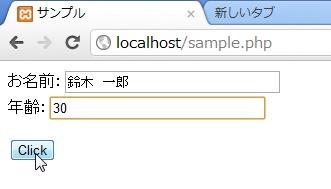 20120313-p10.jpg