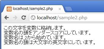 20120324-p02.jpg