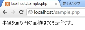 20120327-s2.jpg