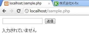 20120510-p04.jpg